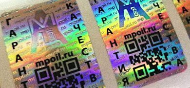 cb5263aae70 Голографические наклейки компания Голограммы принт